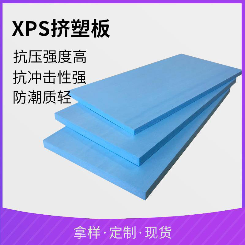 海南隔热材料-挤塑板在施工进程中会呈现哪些问题?