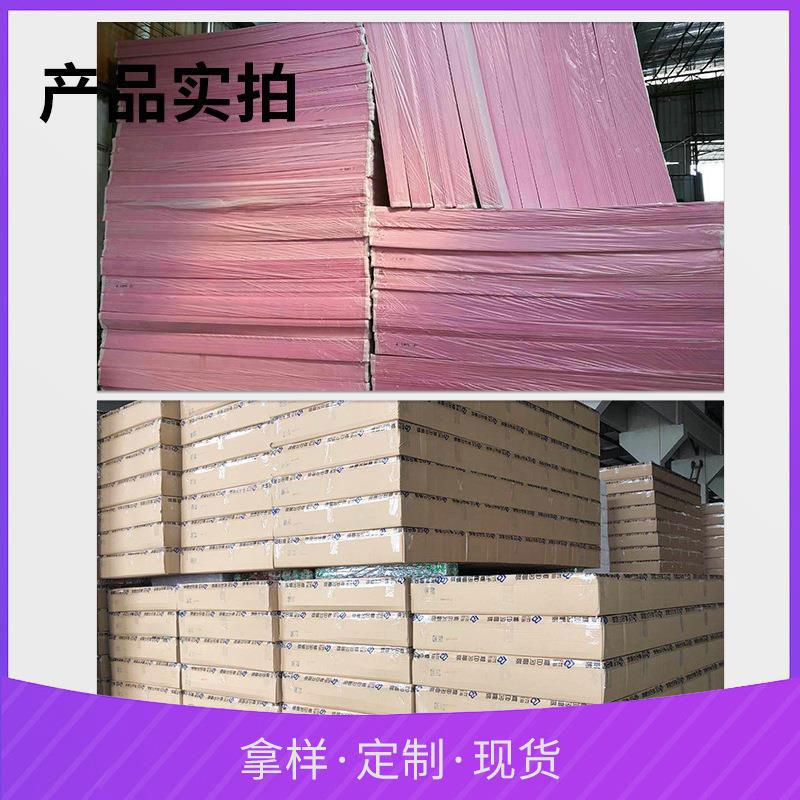 海南隔热材料(酚酸复合板)