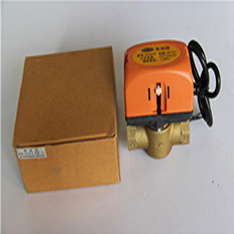 海南制冷材料(风机盘管电动阀)