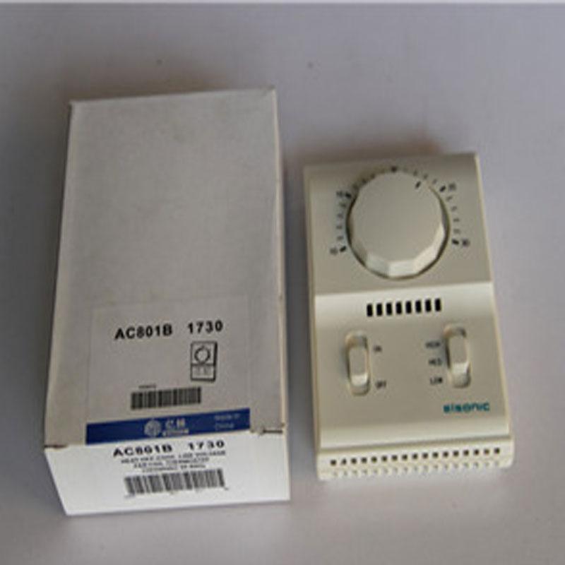 海南制冷材料(温控器)